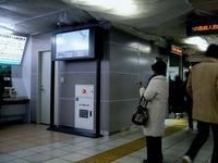 20130111_JR東日本_JR総武線_JR船橋駅_改装_1100_DSC00100