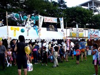 20120804_船橋市薬円台_習志野駐屯地夏祭り_1602_DSC06168