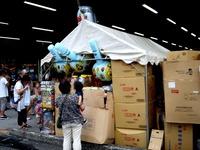 20130824_船橋市中央卸売市場_盆踊り大会_1721_DSC07418