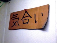 20120918_トイレ_便所_張り紙_綺麗_掃除_320