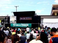 20130923_船橋競馬場_ゆるキャラ大集合_ふなっしー_1217_DSC00379