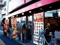20120204_船橋市浜町1_牛丼_すき屋船橋南店_1546_DSC02418