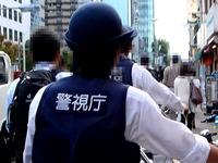 20121004_東京都_IMF_世界銀行年次総会_世銀_警視庁_0852_DSC05498T