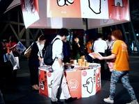 20130927_東京都千代田区_けけけ秋田祭り_1844_DSC00196