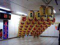 20130808_JR東京駅_秋田県秋田市_竿灯まつり_1639_DSC04695