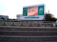 20120729_船橋市若松1_船橋競馬場_一部解体_1832_DSC05177