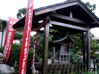 20111203_ららぽーとTOKYO-BAY_伏見稲荷神社_1534_DSC03555