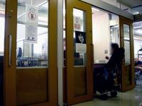 20090712_千葉市_千葉運転免許センター献血ルーム_1057_DSC03689