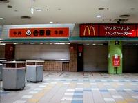20131130_船橋中山競馬場_クリスマスイルミネーション_1705_DSC00825