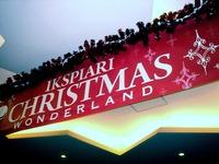 20121118_浦安市舞浜_イクスピアリ_クリスマス_1344_DSC02082