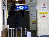 20130217_東武野田線_新船橋駅_エレベータ設置_1228_DSC00788