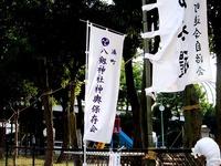 20130712_船橋市_船橋湊町八劔神社例祭_本祭り_1633_DSC07676
