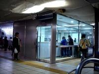 20121231_JR東日本_JR総武線_JR船橋駅_改装_1544_DSC08453