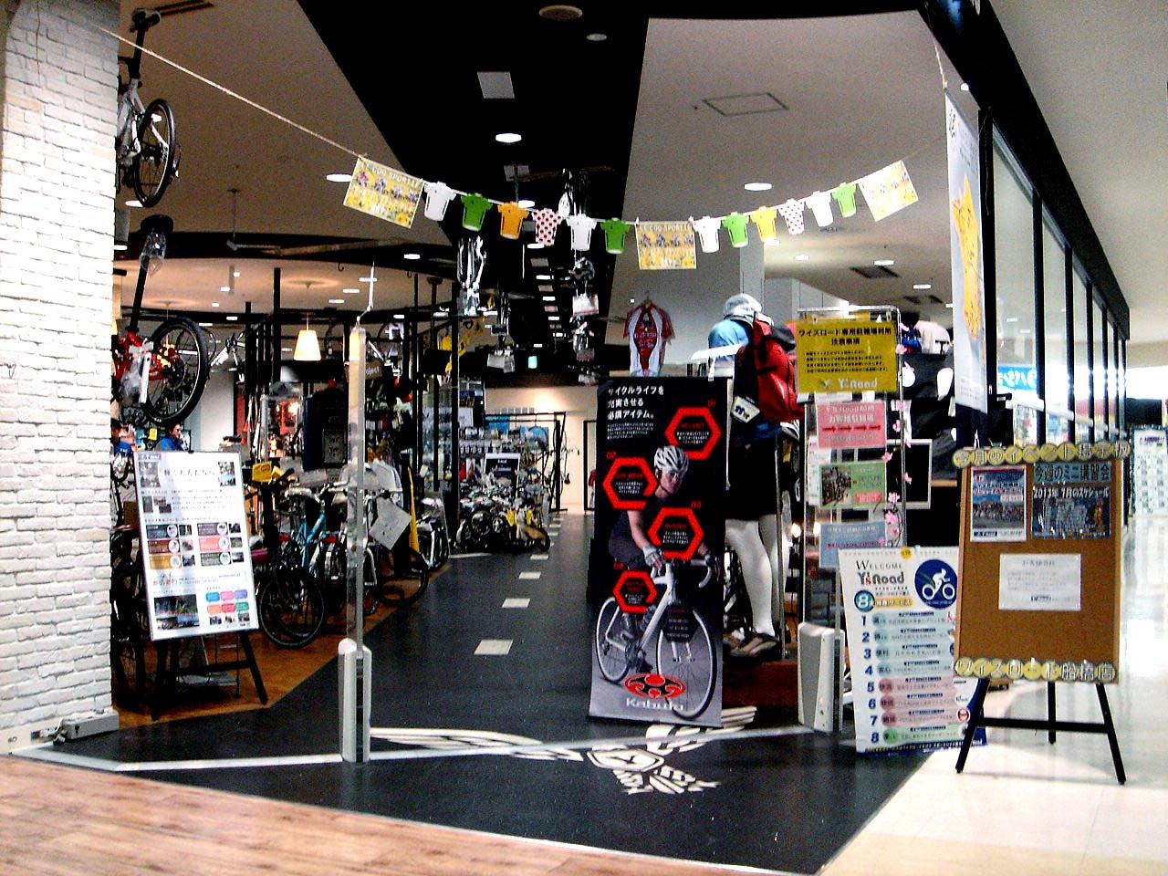 自転車の 津田沼 自転車 : 20130715_ビビット南船橋_ワイズ ...