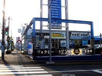 20130815_船橋市市場3_ネッツトヨタ千葉船橋市場通_1656_DSC06104