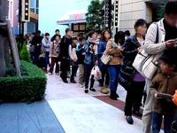 20131123_ららぽーとTOKYO-BAY_ポケモンセンター_1214_DSC00132