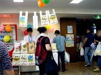 20130614_京葉食品コンビナート_フードバーゲン_DSC01966