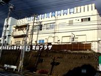 20121231_船橋市芝山3_芝山公設小売市場_芝山プラザ_1450_DSC08250