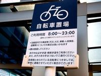 20131123_ららぽーとTOKYO-BAY西館_グランドオープン_1142_DSC00106