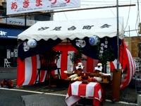 20131006_習志野市_谷津西部連合町会_秋祭り_1350_DSC02005