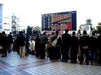 20131222_船橋市_JRA_中山競馬場_有馬記念_1219_DSC05832
