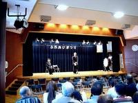20131124_船橋市海神公民館_海神ふれあいコンサート_1119_DSC00439