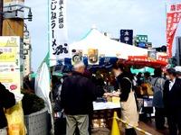 20121124_船橋市_青森県津軽観光物産首都圏フェア_1145_DSC02749