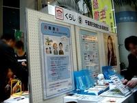 20131019_船橋市生き活き展_ららぽーとTOKYO-BAY_1202_DSC04917