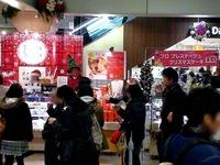 20121221_JR西船橋駅_フロ_FLO_クリスマスケーキ_1750_DSC01989T