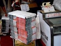 20130614_京葉食品コンビナート_フードバーゲン_DSC01985