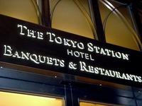20120928_JR東京駅_丸の内駅舎_保存復原_1906_DSC04342