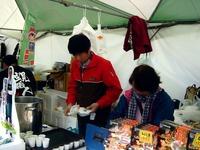 20121124_船橋市_青森県津軽観光物産首都圏フェア_1143_DSC02735