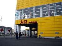 20130420_船橋市浜町2_IKEA船橋_7周年_1441_DSC02461