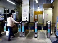 20121021_東武野田線_新船橋駅_エレベータ設置_1027_DSC07265