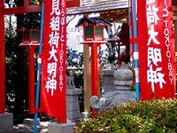 20120908_ららぽーとTOKYO-BAY_伏見稲荷神社_1217_DSC01232