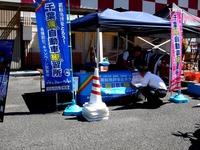 20120909_船橋市浜町2_船橋オートファン感謝祭_1204_DSC01534