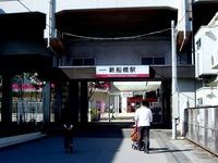 20121021_東武野田線_新船橋駅_エレベータ設置_1028_DSC07279T
