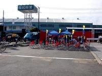 20121020_船橋市日の出1_ふなばし港まつり_三番瀬_0939_DSC06902