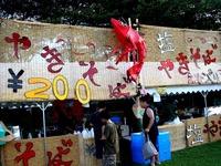 20120804_船橋市薬円台_習志野駐屯地夏祭り_1601_DSC06164