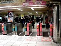 20131116_東武野田線_船橋駅_ホームドア_1514_DSC09393