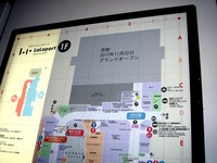 20131111_ららぽーとTOKYO-BAY西館_プレオープン_1923_DSC08618