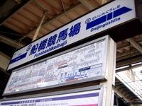 20121128_JR京葉線_JR武蔵野線_車両故障_運休_0850_DSC03526