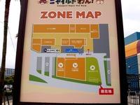 20120518_ららぽーとTOKYO-BAY_ドックラン_0745_DSC03905