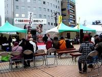 20121124_船橋市_青森県津軽観光物産首都圏フェア_1120_DSC02705
