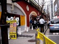 20120216_東京都_ビックカメラアウトレット有楽町店_0947_DSC04381E