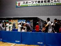 20130512_船橋市運動公園_少年少女交歓大会_1105_DSC06526