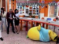 20130206_アサヒ飲料_アサヒ十六茶_ふなっしー_320