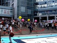 20130706_幕張総合高校鼎祭_文化の部_学園祭_0925_DSC05752