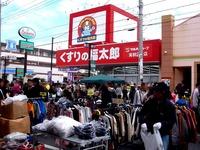 20121103_習志野市実籾_実籾ふるさとまつり_1136_DSC09517