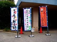 20120623_千葉県立船橋高等学校_たちばな祭_0938_DSC00181